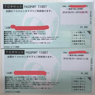 TOHOシネマズ TCチケット ペア2枚