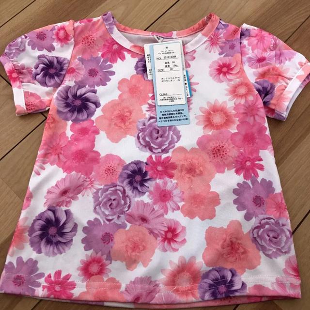 Rady(レディー)のひさみ様 専用 キッズ/ベビー/マタニティのキッズ服 女の子用(90cm~)(Tシャツ/カットソー)の商品写真