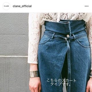 ENFOLD - 2018SS clane ウエストベルトデニムスカート