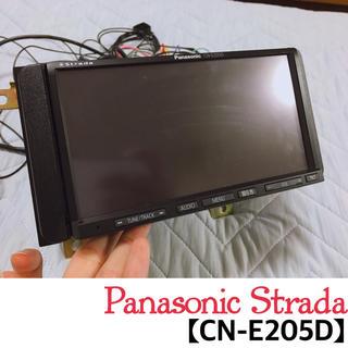 パナソニック(Panasonic)の美品★パナソニック カーナビ ストラーダ CN-E205D(カーナビ/カーテレビ)