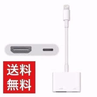 Lightning HDMI 変換 ライトニング!新品 ¥2,980 商品説明