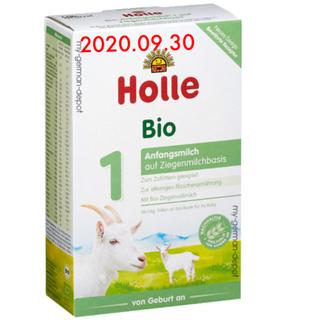 4箱   Holle ホレ やぎの粉ミルク ステップ1 (新生児から12ヶ月頃)