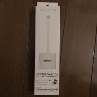 IODATA - 新品 ADATA 3WAY Lightning カードリーダー データ転送
