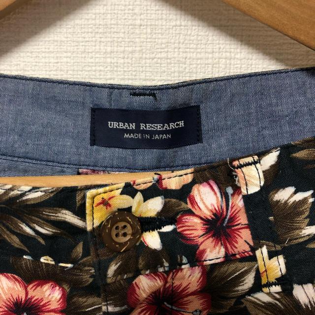URBAN RESEARCH(アーバンリサーチ)のアーバンリサーチ アンクルパンツ メンズのパンツ(その他)の商品写真
