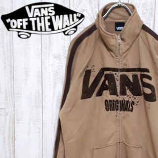 ヴァンズ(VANS)の【レアデザイン】バンズ トラックジャケット 90's ヴィンテージ(ジャージ)