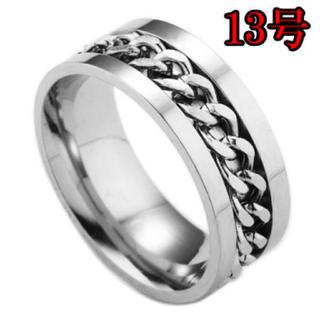 チェーンリング13号 シルバー(リング(指輪))