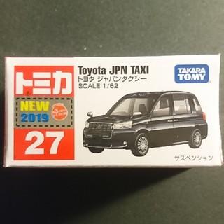 Takara Tomy - トミカ ジャパンタクシー