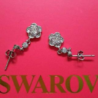 スワロフスキー(SWAROVSKI)のf49❇️ビスカリア❇️スワロフスキー ジェム 計2㌌相当 フラワー ピアス(ピアス)