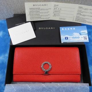 ブルガリ(BVLGARI)の☆正規品 ブルガリ 長財布 B-ZERO クリップ レッド系 超美品(財布)