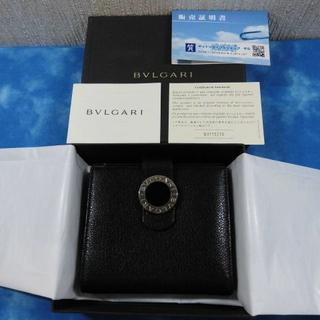 ブルガリ(BVLGARI)の★正規品 ブルガリ 財布 ラウンド B-ZERO コローレ ブラック 超美品(財布)