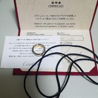 カルティエ(Cartier)のカルティエ ラブ シークレット リング 49 18K YG WG コード (リング(指輪))