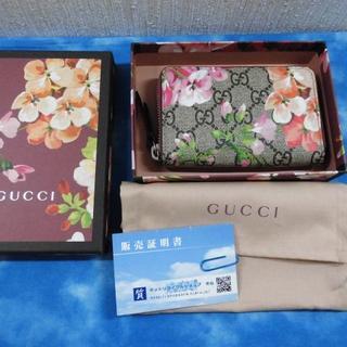 グッチ(Gucci)の★正規品 グッチ コインケース ラウンド GG ブルームス 花柄 新同(コインケース)