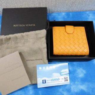 Bottega Veneta - ★正規品 ボッテガヴェネタ 財布 イントレチャート オレンジ 超美品