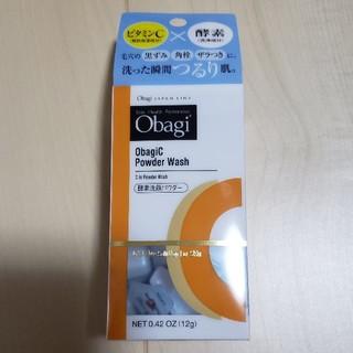 オバジ(Obagi)のオバジ 酵素洗顔パウダー 60個(洗顔料)