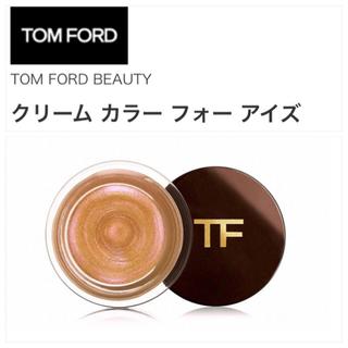 トムフォード(TOM FORD)のTOM FORD☆クリームカラーフォーアイズ03☆スフィンクス☆未使用(アイシャドウ)