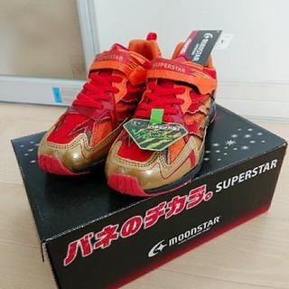 【新品】21cm SUPERSTAR スニーカー