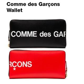 コムデギャルソン(COMME des GARCONS)のコムデギャルソン Huge Logo wallet  黒(長財布)