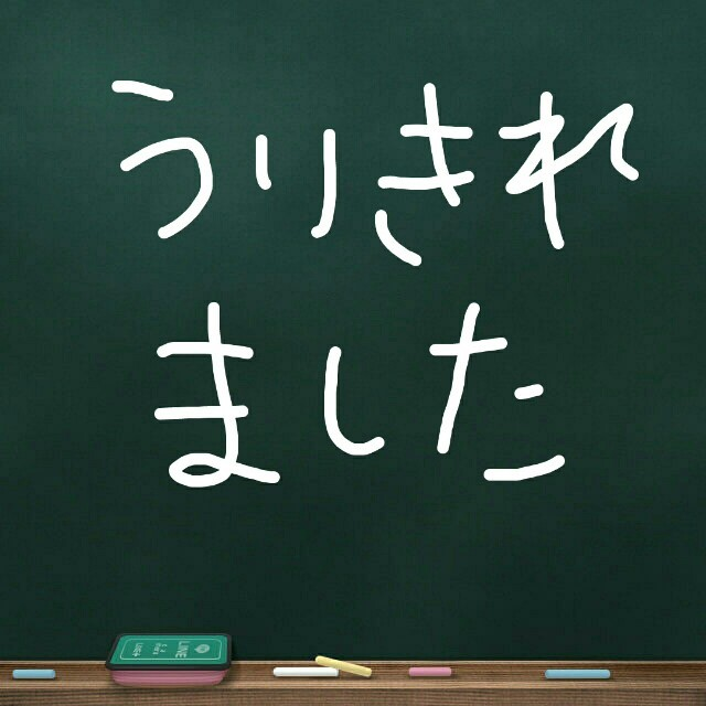SHISEIDO (資生堂)(シセイドウ)の売り切れました!  スポーツ/アウトドアのアウトドア(その他)の商品写真
