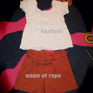 カスタネ(Kastane)のコットンブラウス(シャツ/ブラウス(半袖/袖なし))