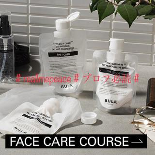 バルクオム【 BULK HOMME 】洗顔料×1/化粧水×1