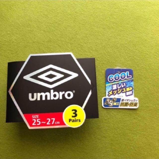 UMBRO(アンブロ)の【アンブロ】甲メッシュストライプ メンズ靴下 3足セット UB-9 25-27 メンズのレッグウェア(ソックス)の商品写真
