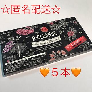 ♡ビークレンズ  ♡(ダイエット食品)