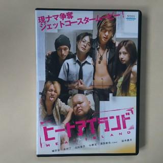 ヒートアイランド DVD 城田優 北川景子 浦田直也 高岡蒼甫