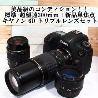 ★美品級&標準+超望遠300mm+単焦点★キャノン EOS 6D トリプルレンズ
