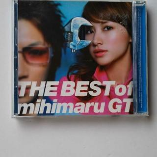 mihimaru GTベスト