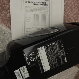 パナソニック(Panasonic)のパナソニック 電動自転車バッテリーと充電器 NKY452B02 バッテリー新品(パーツ)