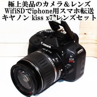 ★極上美品&iphone用スマホ転送★キャノン kiss x7 レンズセット