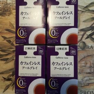 カフェインレスアールグレイ 80包