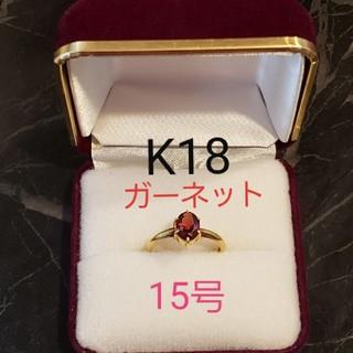 K18 リング #15(リング(指輪))