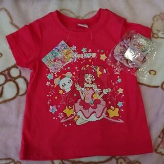 バンダイ(BANDAI)のスタートゥインクルプリキュアTシャツ100(Tシャツ/カットソー)