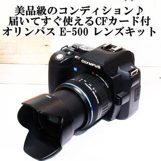 ★届いてすぐ使えるCFカード2GB★オリンパス E-500 レンズキット