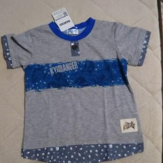 キュウレンジャー Tシャツ 120