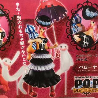 メガハウス(MegaHouse)のONE PIECE P.O.P DX ペローナ(アニメ/ゲーム)