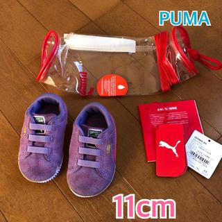 ★ PUMA ★ プーマ ベビーシューズ / スウェードクリブ / 11cm