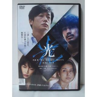 [DVD] 光 三浦しをん原作 レンタルUP