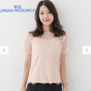 アーバンリサーチ(URBAN RESEARCH)の新品 URBAN RESEARCH レーストップス(シャツ/ブラウス(半袖/袖なし))
