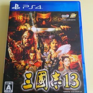 PlayStation4 - 三國志13