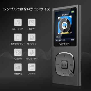 MP3プレーヤー 最大100時間音楽再生 8GB内蔵容量