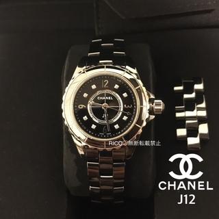 シャネル(CHANEL)の美品♡ CHANEL シャネル♡J12 8Pダイヤ H2569 セラミック時計(腕時計)