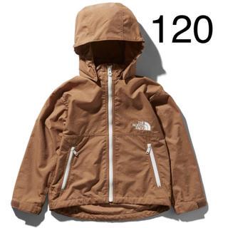 ザノースフェイス(THE NORTH FACE)のノースフェイス コンパクトジャケット カーゴカーキ 120サイズ 新品タグ付き(ジャケット/上着)