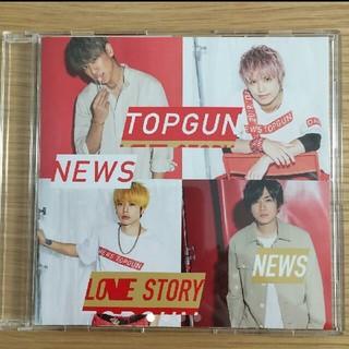 トップガン/Love Story NEWS 通常盤(初回プレス)