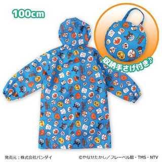 RM-4807-B アンパンマン レインコート バンダイ ブルー 100cm