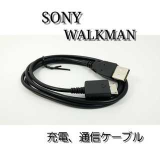 sony ウォークマン 新品 USB