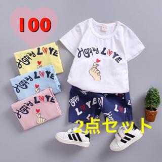Tシャツ ハーフパンツ 2点セット 指ハート♡