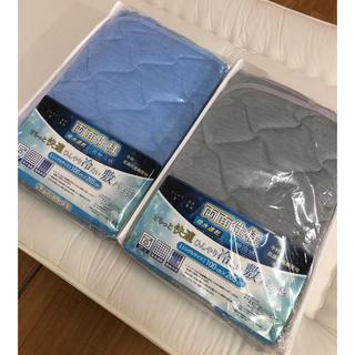 新品‼️お買い得2枚セット^_^ 春夏秋使用可能^_^両面使用敷パッド シングル