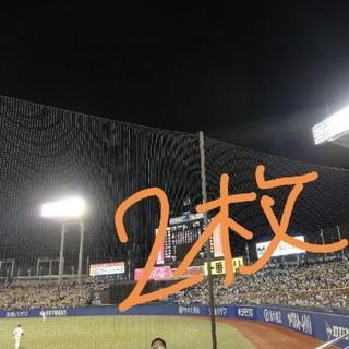 6月19日神宮球場ヤクルト✕ソフトバンク2枚